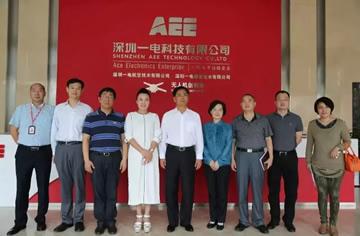 深圳市委常委杨洪一行调研AEE一电科技