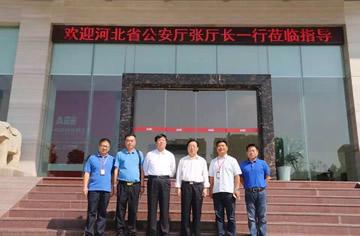 """河北公安厅领导来深专访""""中国警用装备标杆企业AEE"""""""