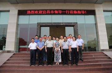 AEE经济辐射力渐显,宜昌市长一行领导到访AEE一电科技