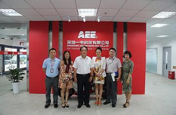 深圳经信委领导到访无人机龙头企业AEE一电科技