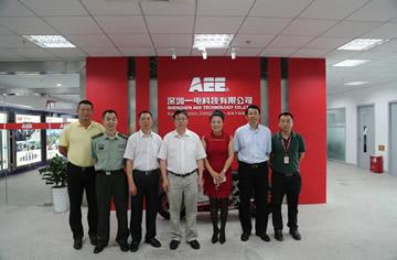 国家发改委、财政部、解放军战略规划部领导莅临AEE一电科技参观调研
