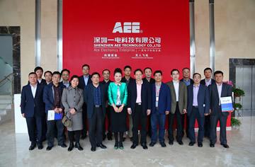 人民银行深圳支行与建行深圳分行领导到访公司