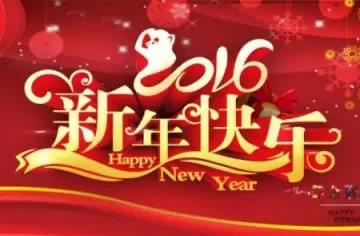 新年到来,只要坚持,梦想总是可以实现的!