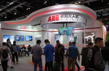 北京ISPO:AEE无人机领衔酷炫运动与时尚