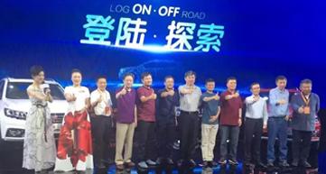 """阿里上汽发布互联网汽车,AEE无人机让汽车""""飞起来"""""""